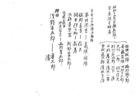 keitouzu10.jpg