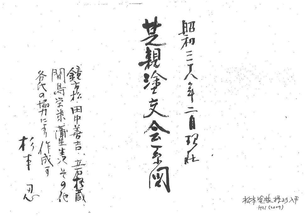 keitouzu1.jpg