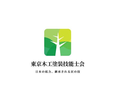 logo_gaiyou3.jpg