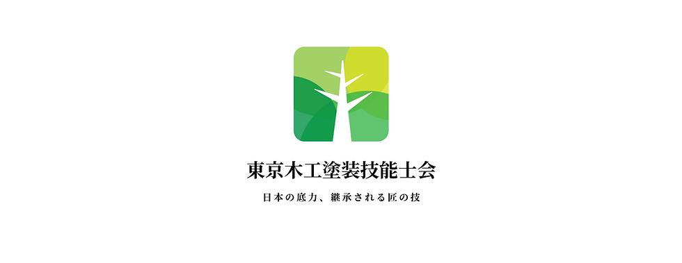 img_logo_top_8.png