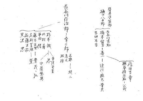 keitouzu4.jpg