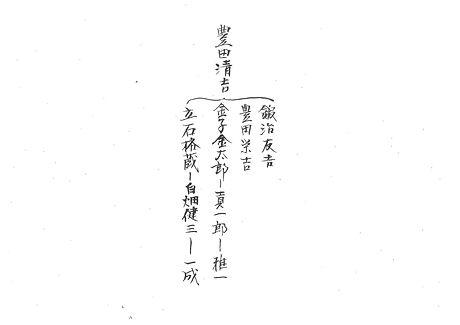 keitouzu6.jpg
