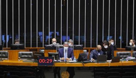 Comissão especial da reforma administrativa realiza primeira audiência pública nesta terça (21)
