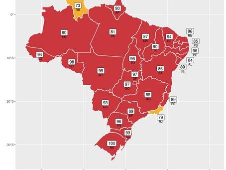 Fiocruz alerta para maior colapso sanitário e hospitalar da história do Brasil