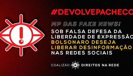 Bolsonaro edita MP que Marco Civil da Internet e dificulta derrubada de notícias falsas