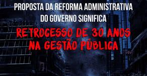 Reforma administrativa pode acabar com serviços públicos essenciais