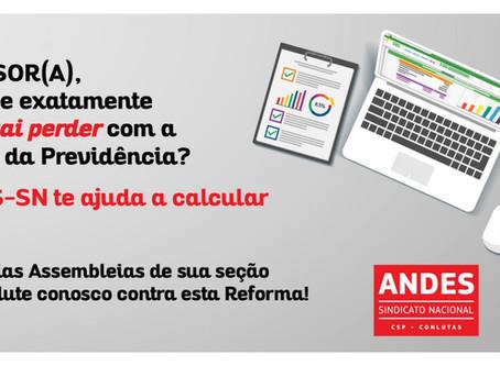 ANDES-SN disponibiliza calculadora para professor computar perdas com a Reforma da Previdência