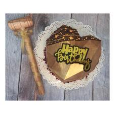 Shimmer Pinata Cake