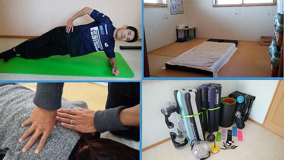 肩こり 腰痛 整体 指圧 体幹バランストレーニング 大阪