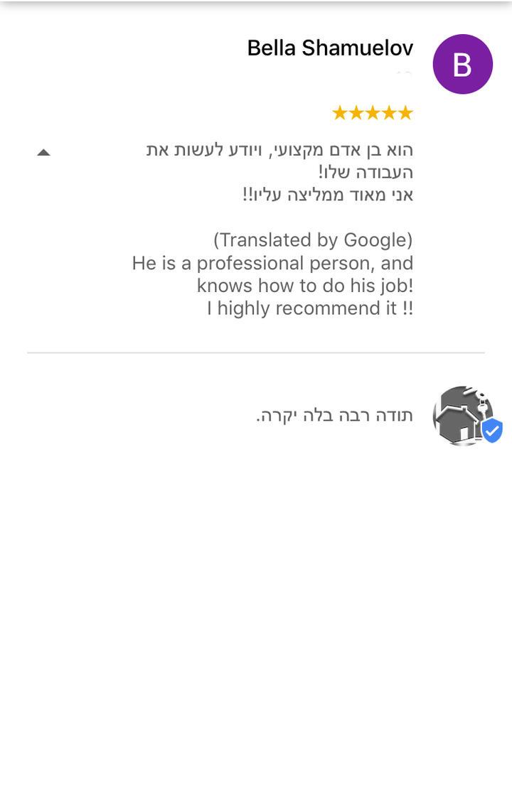 בלה שמואלוב