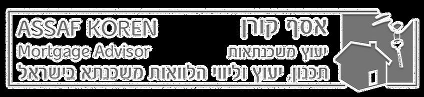לוגו חדש 2015 ב png.tif