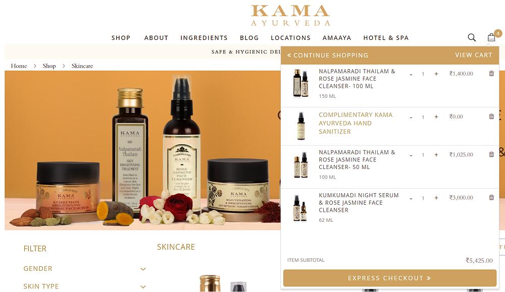 kama  AOV increase