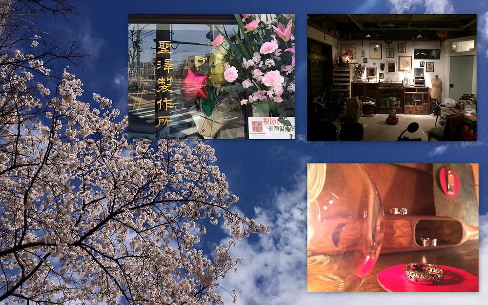 アトリエ兼 店舗として『聖澤製作所』開業。