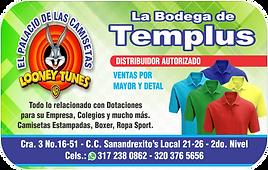 Templus.png