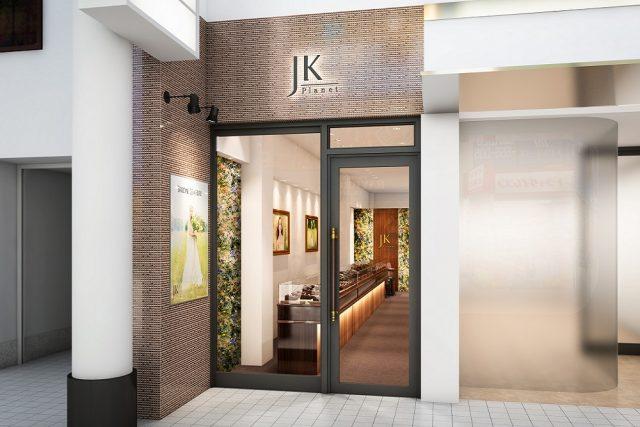 JKPlanet熊本上通店外観-WEBSITE-640x427