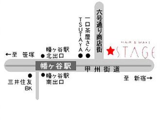 笹塚店changer改装中です!