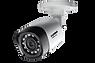 Professionnel de l'antenne et de la vidéosurveillance
