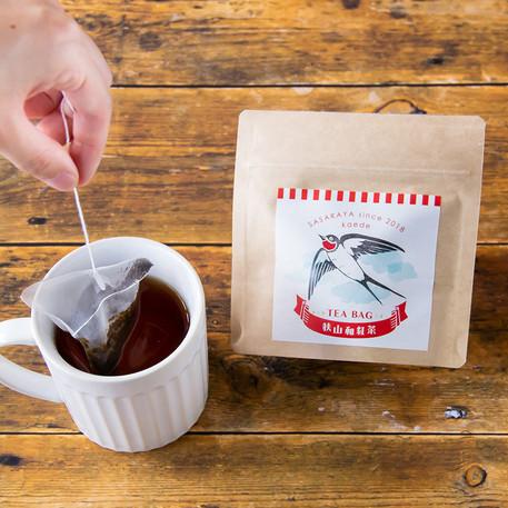 狭山和紅茶 かえで ティーバッグ(5個入り)