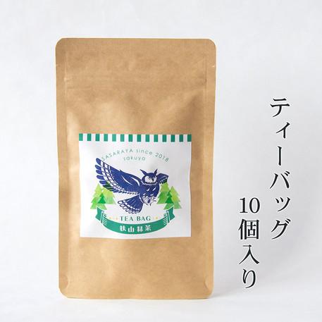 狭山茶 ティーバッグ(10個パック)