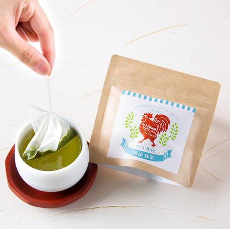 狭山茶いぶき ティーバッグ(5個パック)