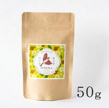 狭山茶 のどか(50gクラフトパッケージ)