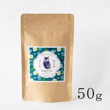 狭山茶 さくや(50gクラフトパッケージ)