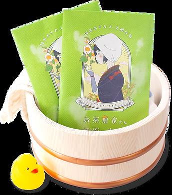 お茶農家さんが作った入浴剤