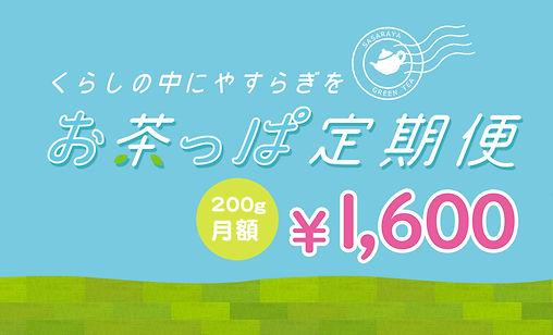 スライド定期便.jpg