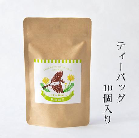 狭山茶のどか ティーバッグ(10個パック)