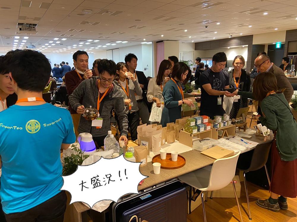 鴻鵠塾プロジェクト発表会