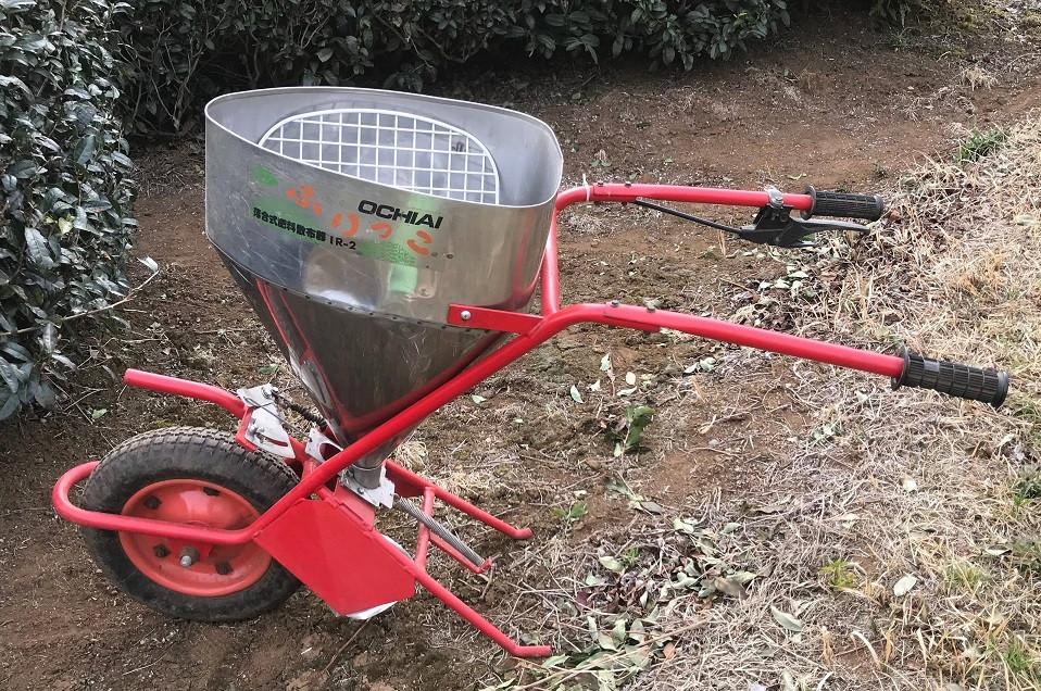 施肥用の器具『ふりっこ』