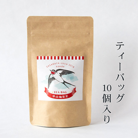 狭山和紅茶 かえで ティーバッグ(10個入り)