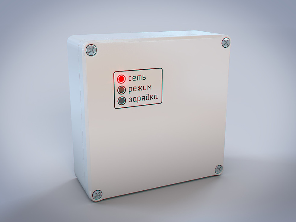 3D Product Rendering for the of the control unit with the dark background