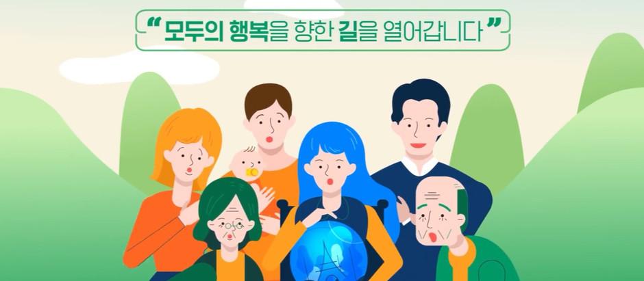 한국관광공사 '열린관광지, 열다'