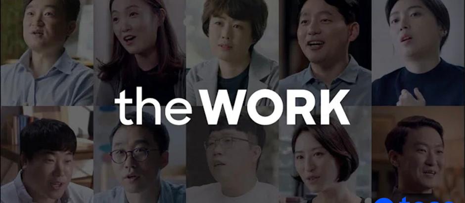 [토스] the WORK
