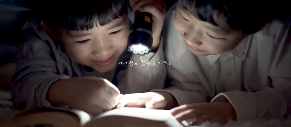 아이들과 미래재단 'CONNECT'