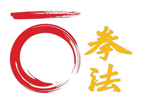 Kenpō Combat Academy logo