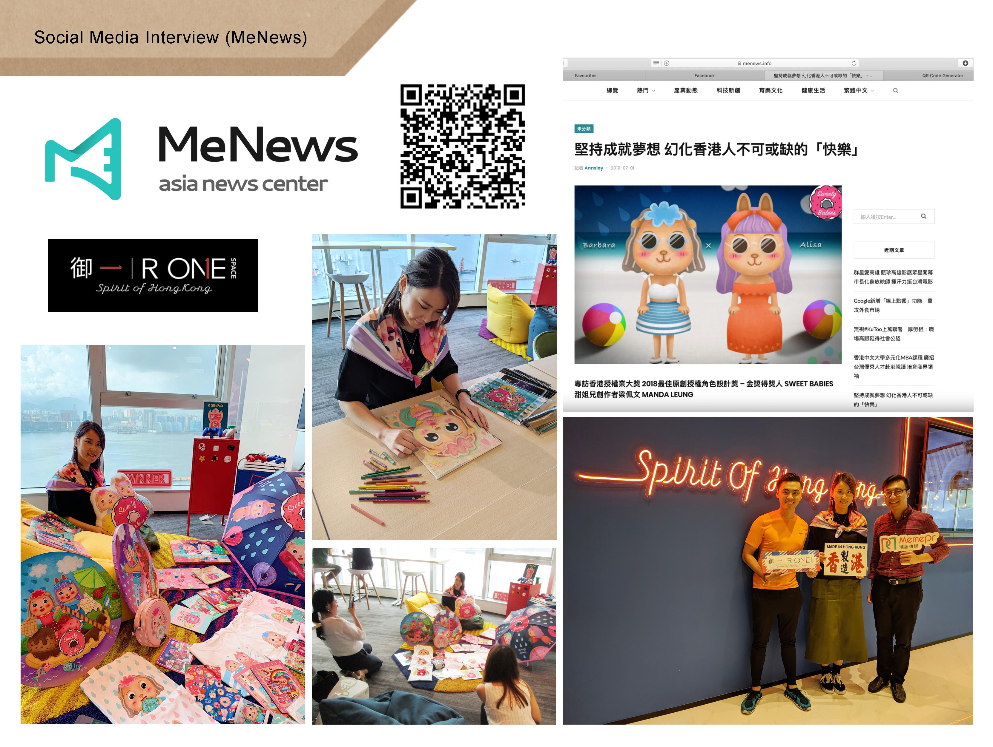 MeNews_interview