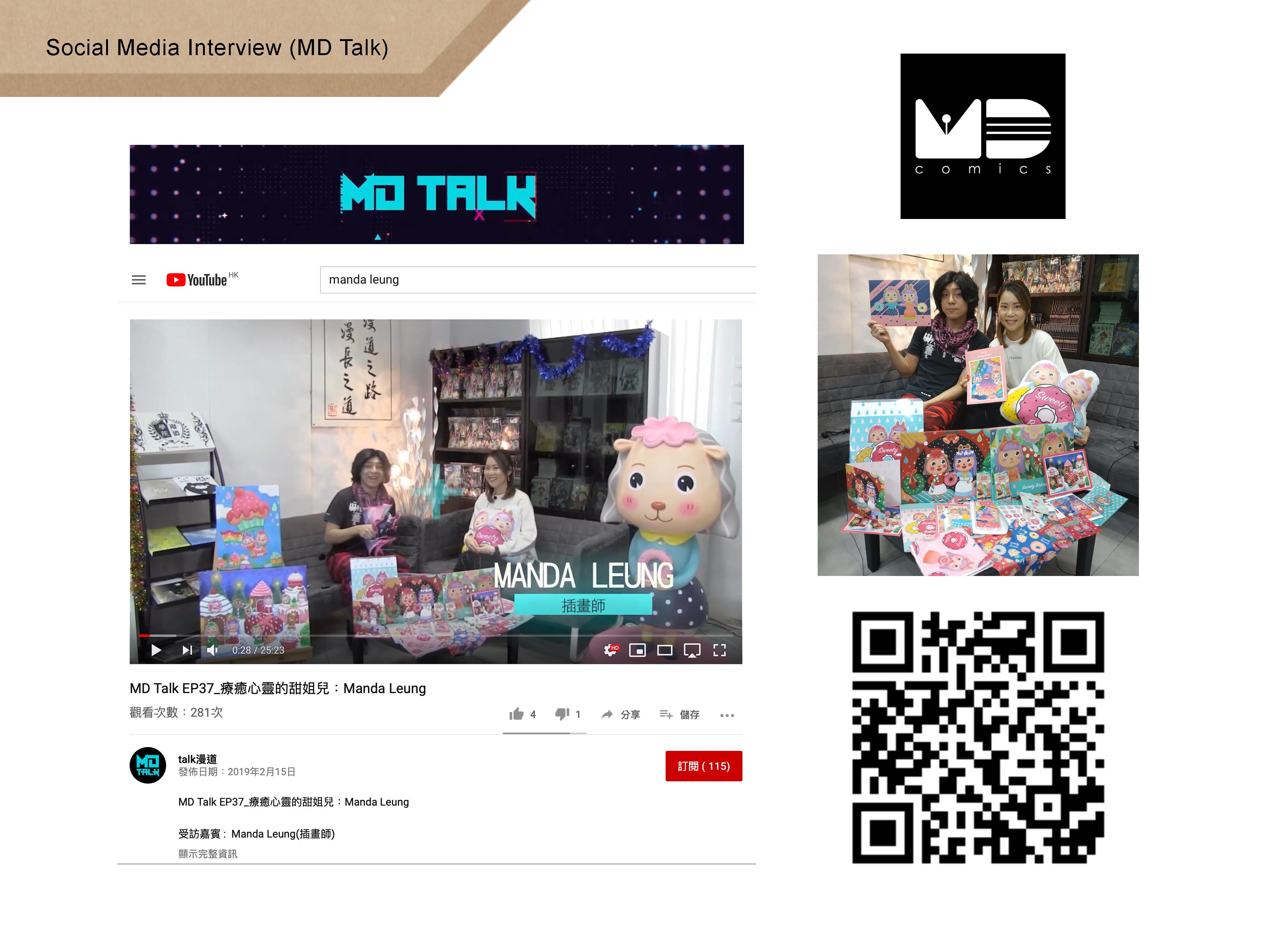 MD_talk_interview