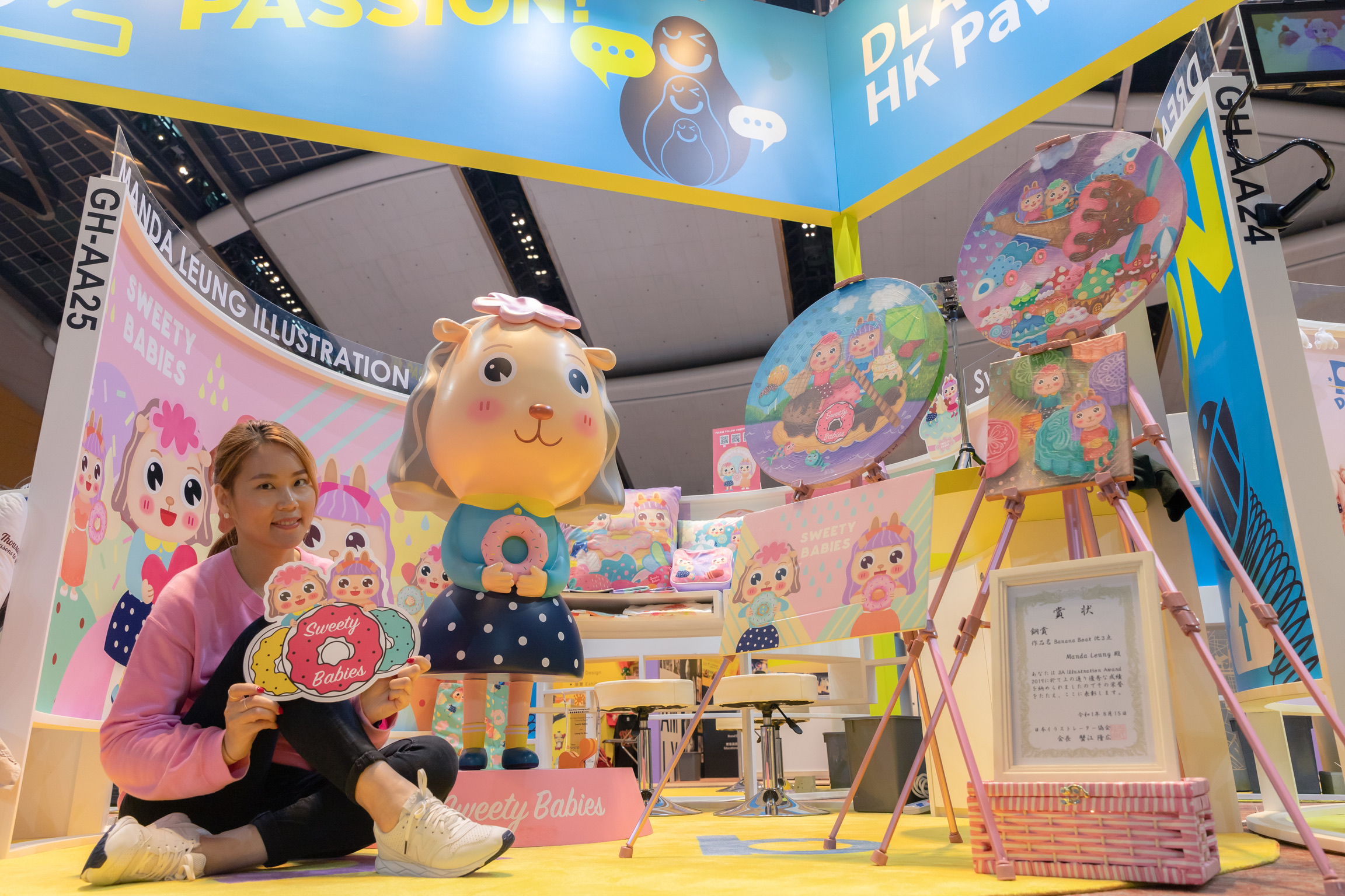 Booth in HK Licensing Show 2020