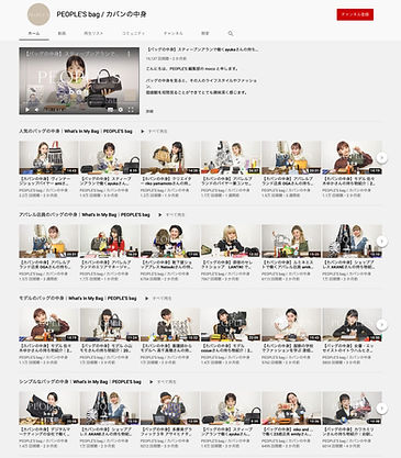 screencapture-youtube-channel-UCbM5B9WMt