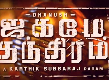D40 Titled as Jagamethanthiram