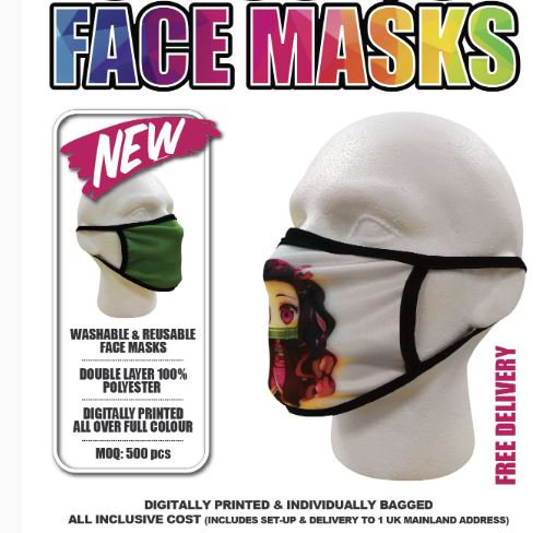 Face Masks -various styles available