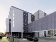 Wyong Hospital - NSW