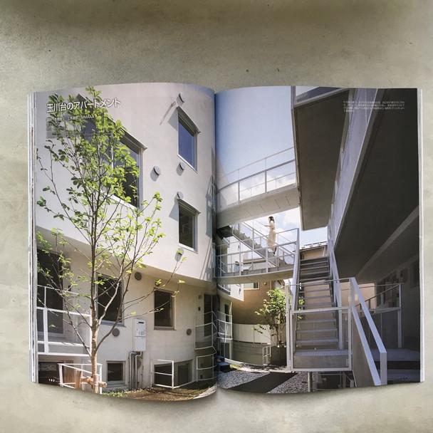 新建築2019年8月号掲載