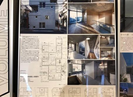 第45回東京建築賞