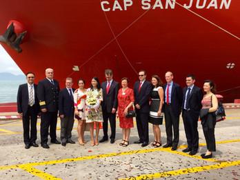 Hamburg Sued - ship naming ceremony