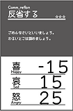 スクリーンショット 2021-01-03 214312.png