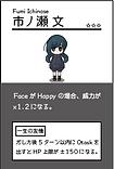 スクリーンショット 2021-01-03 214149.png