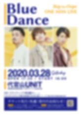 stc_oneman_bd_flyer.jpg